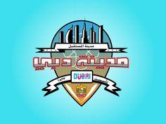 Logo of Dubai Designed by me in Adobe Illustrator