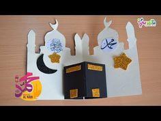 Eid Crafts, Ramadan Crafts, Diy Crafts For Gifts, Paper Crafts For Kids, Craft Activities For Kids, Diy Eid Cards, Kids Planner, Sheep Crafts, Balloon Crafts