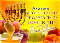 """""""Rosh Hashanah is about relationships. Whether between individuals and the God in whom they believe, communities and the traditions which define them, or simply between individuals, whether any God or tradition is part of their lives, it's all about sustaining relationships which sustain us and help us do the same for others."""" – Rabbi Brad Hirschfield"""