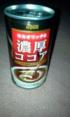 濃厚ミルクココア飲んでいます。美味しい。