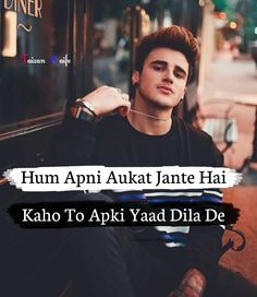 Attitude Thoughts, Positive Attitude Quotes, Attitude Quotes For Boys, Attitude Status, Bad Words Quotes, Hurt Quotes, Funky Quotes, Girly Quotes, Desi Quotes