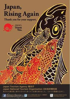 Rising Japan -thank you for your support-