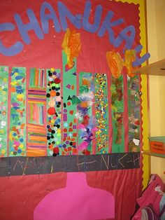chanukah bulletin board - featuring children's own artwork & individual expression
