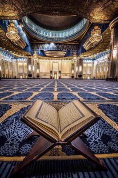 Image uploaded by Z. Find images and videos about islam, muslim and quran on We Heart It - the app to get lost in what you love. Islamic Images, Islamic Pictures, Islamic Art, Muslim Pictures, Mecca Wallpaper, Islamic Wallpaper, Hd Wallpaper, Photos Islamiques, Mosque Architecture
