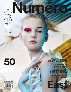 Nastya Sten is a modern Geisha for Numéro China july 2015 cover