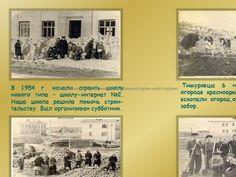 4 фото 1 слово ответы | schoolicdramper | pinterest.