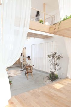 In A Japanese Ecovillage, A Home Filled With Gardens