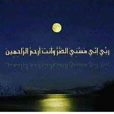 by janah_yarab