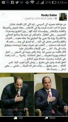 Egypt now