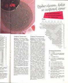 Валентина 1995-01 - Osinka.Valentina.Old - Picasa Albums Web