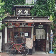 Japanese style barber's shop | leaf149 on Instagram