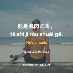 MORE: https://mandarinhq.com #learnchinese #mandarinhq #chinesephrases #chineselessons #mandarinlessons #chineselanguage #chineseidioms #chinesesayings #chineseculture #learnmandarin #chinesetones #pinyin #chinesecharacters  #studychinese  #mandarinchinese #languagelearning