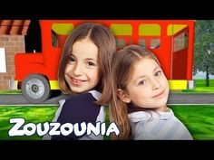 Zouzounia feat. Anna Rose & Amanda - Baa baa black sheep - YouTube