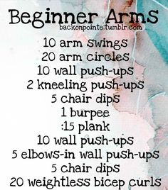 Arm work out- quick and easy BUT effective!!