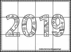 Με το βλέμμα στο νηπιαγωγείο και όχι μόνο....: 2018-2019 χρωματισμός-παζλ Christmas Crafts For Kids, Christmas Activities, Xmas Crafts, Christmas Ideas, New Year's Crafts, Diy And Crafts, Free Printable Calendar, Happy New Year 2019, Calendar 2017