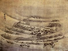 Dragon by Kawanabe Kyosai