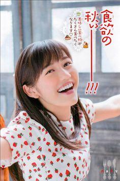 Watanabe Mayu Healthy Girls, Akb, Japanese Girl, Pretty Girls, Girl Group, Short Hair Styles, Singer, Actresses, Cute