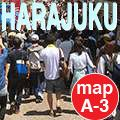 Tokyo Tourist Map in English with the Best Sightseeing Attractions Tokyo Tourist Map, Tokyo Map, Attractions In Tokyo, Travel Maps, English, Good Things, Pocket, Travel Cards, English Language