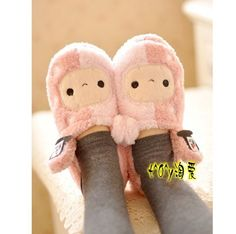 Free Shipping Kawaii Sentimental Rabbit Plush Home Slippers Winter Slippers Thermal Slippers Retail-in Slippers from Shoes on Aliexpress.com...