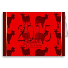 2015 Vietnamese New Year - Year of the Goat - TET Greeting Cards