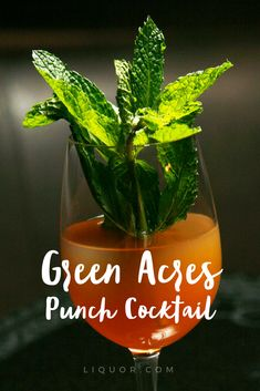 Rum cocktails are perfect for summer and this one is no exception. This boozy punch is quick and easy to make, using two types of rum and three ingredients.   #rum #cocktails #summer #boozy #punch #punchrecipe