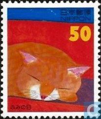Postage Stamps - Japan [JPN] - Day of Letter writing