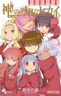 64 Best The World God Only Knows Images God World Anime