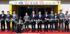 목포시, 호남권 최초 목포영어도서관 개관
