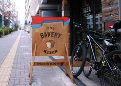 """Bakery SASA """"SIGNBOARD"""" Black Store, Sign Board Design, Entrance Design, Store Interiors, Shop House Plans, Wayfinding Signage, Shop Front Design, Shop Interior Design, Shop Signs"""