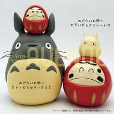 Big Totoro with Small Daruma and Small Totoro with Big Daruma Happy Displays #totoro #studio ghibli #kawaii