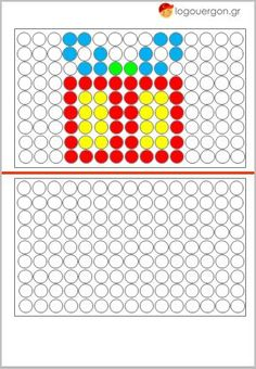 Σύνθεση εικόνας δώρου με στρογγυλές ψηφίδες