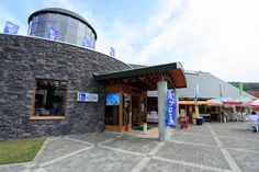 北海道へ行こう! 道の駅サロマ湖