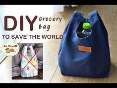 DIY Grocery bag to SAVE THE WORLD // How to ถุงหูหิ้วผ้าลดโลกร้อน // Shopping bag - YouTube Diy Reusable Bags, Save The World, Hippie Bags, Market Bag, Easy Sewing Projects, Shopping Bag, Crafts, Pencil Cases, Tote Bags