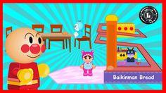 バイキンマンの手作りパン工場 Zoom goes the bread! Fun bread factory toy トイキッズ Animatio...