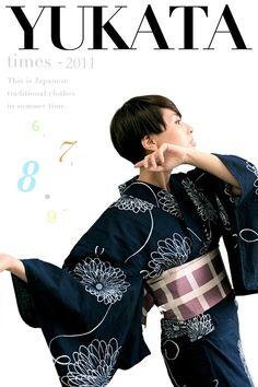 """""""Yukata Times"""" Magazine"""