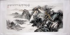 Asian landscape art