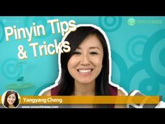 """▶ How to say """"chu"""", """"qu"""", """"ren"""" and """"yan"""" correctly - Google Hangout On Air (HOA) with Yangyang Cheng - YouTube"""