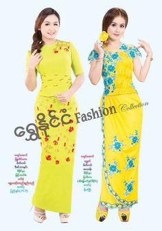 Myanmar fashion dress