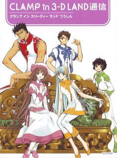 (clockwise from top left) Kurogane, Kentaro, Ijyuin, Umi, and Kobato