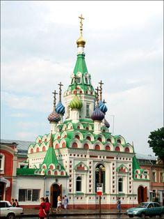 Saratov city church