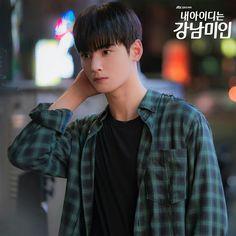 Cha Eun Woo, Korean Drama Movies, Korean Actors, Cha Eunwoo Astro, Lee Dong Min, Weightlifting Fairy Kim Bok Joo, Gangnam Style, Boys Over Flowers, Drama Korea
