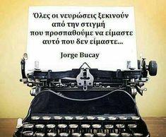 Typewriter, Electronics, Consumer Electronics