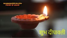 दीपावली पर निबंध कक्षा 1, 2, 3, 4, 5 के लिए Diwali Essay In Hindi, Diwali Festival, Language, Child, Boys, Kid, Languages, Children, Infant