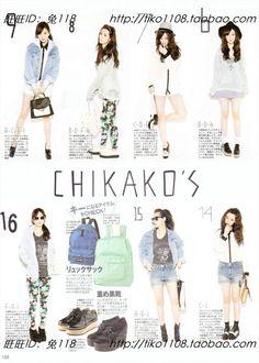 Chikako's Closet | #ViVi Magazine April 2012 #gyaru