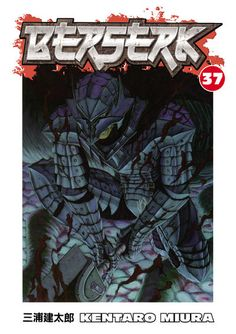 "DEAL OF THE DAY Berserk Volume 37 TPB - $13.49 Retail Price: $14.99 You Save: $1.50 Guts the Black Swordsman has again donned the accursed Berserker armor to battle the titanic Sea God-from the inside ! Inspired the popular anime series that includes twenty-five television episodes and two feature films. * Over 500,000 copies of Dark Horse Berserk volumes in print. ""  TO BUY CLICK ON LINK BELOW http://tomatovisiontv.wix.com/tomatovision2#!comics/cfvg"