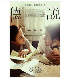 Korean Drama, Like Me, Cinema, Actors, Film, Dramas, Movie, Movies, Movies