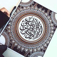 اذكر الله الا بذكر الله تطمئن القلوب (Surely by the remembrance of Allah are the hearts set at rest. Surah Al -Raed : 28)  #murderandrose