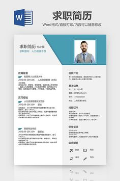 Minimal Human Resources Specialist Resume Word Template#pikbest#word We Are Hiring, Jobs Hiring, Resume Template Examples, Templates, Cartoon Sea Animals, Business Plan Ppt, Resume Words, Goal Planning, Word Doc