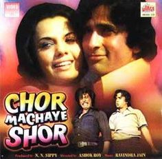 Chor Machaye Shor (1974) | Watch Movies Online Free | Movies Festival!