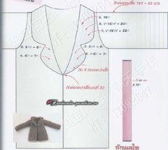 Вязаная одежда для мальчиков амигуруми (8)